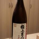 日本酒とおばんざい 北庵 - 極上吉乃川・特別純米