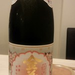 日本酒とおばんざい 北庵 - 金花水・純米吟醸