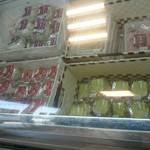 70025456 - 冷凍のおにぎり色々。