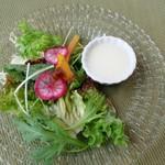 70025744 - 有機野菜のサラダ