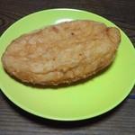 シャルム - カレーパン