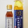 磯村政次郎商店 - 料理写真: