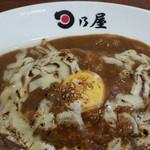 日乃屋カレー - 焼チーズカレー