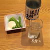Uotoku - 料理写真:
