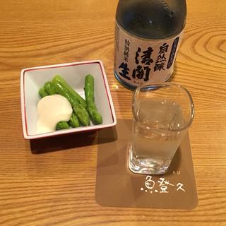 魚登久 - 料理写真:
