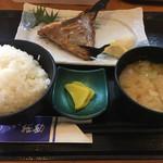 づけ丼屋 桜勘 - カンパチのカマ塩焼き定食(700円)