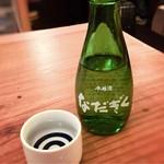 酒饌亭 灘菊 -