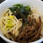 清香園 - 冷麺セットの小ビピンパ
