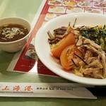 上海港 - 冷やし中華にはスープがつく