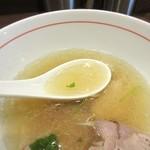 八咫烏 - スープ感、白