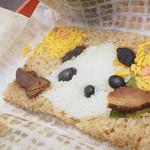 上野動物園 カフェカメレオン - 竹皮パンダ弁当