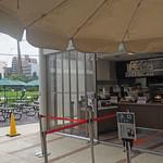 上野動物園 カフェカメレオン - カフェカメレオン