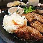 いきなりステーキ - ワイルドハンバーグ