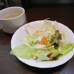 いきなりステーキ - ランチサラダとスープ