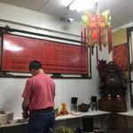 老牌牛肉拉麵大王 - 店内の様子