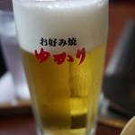 ゆかり - 生ビール~☆