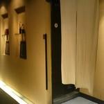モーモーパラダイス - 店内通路(とトイレ)