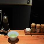 ISOGAMI FRY BAR - そば茶
