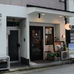 ISOGAMI FRY BAR - お店の外観