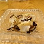 70044603 - ヒラメの燻製、シソ、イチジクバルサミコ