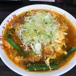 元祖カレータンタン麺 征虎 - カレータンタン麺