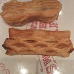 スウィートハート・カフェ - フロンティアダブルパイ(ミート&クルミ)、スウィートポテトパイ