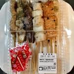 ハマケイ - 「塩ダレ焼き鳥10本セット」(800円)