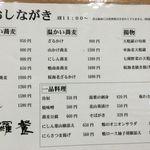 紗羅餐 - 紗羅餐 ミッドランドスクエア店(名古屋駅前)食彩品館.jp撮影
