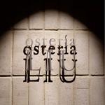 osteria LIU - 外観