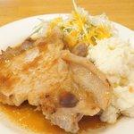 キッチンれん - 豚生姜焼き 900円