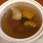彩雲瑞 - [例湯] 本日の蒸しスープ