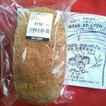 Marioのパン屋さん - パッケージ