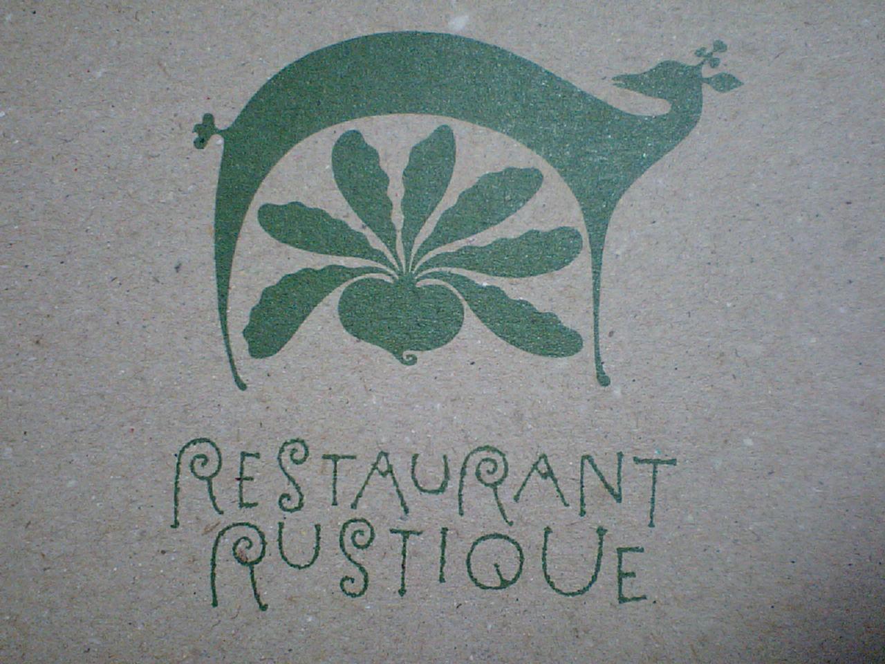 レストラン ルスティク