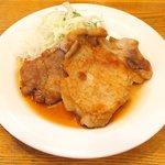 キッチンれん - 豚の生姜焼き 900円