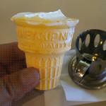 マルカンビル大食堂 - 意外と小さいコーン