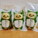 小竹製菓 - [2017/07]小竹の笹だんごパン(180円+税)