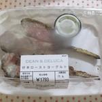 DEAN & DELUCA - 仔羊ローストヨーグルト