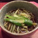 小料理 味菜 -