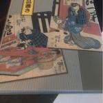 鰻割烹 伊豆栄 本店 -