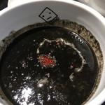 Miso Noodle Spot 角栄 - イカスミBLACKつけ麺