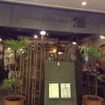 FEI・Little TaiKouRou - お店の入口
