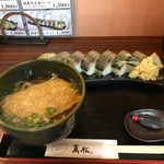 萬松 - 料理写真:鯖寿司定食ハーフ¥1,300