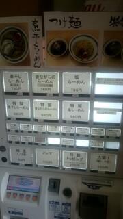 煮干鰮らーめん 圓 - 券売機