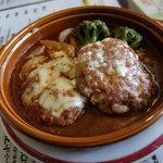 くいもんや あるぺん - 料理写真:牛、豚ひき肉のハンバーグ