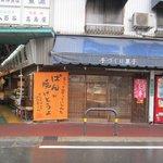 高島屋 - お店は市場の入り口にあるからすぐにわかりますよ