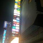 エタニティー - 通りをミスド側から見た外看板
