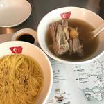 新加坡肉骨茶 - 肉骨茶セット