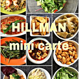HILLMANminicarte