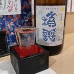 よし春 - 純米酒積善