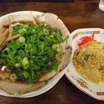 麺や 太華 - 2017年6月 チャーシュー麺+半炒飯SET 900+300円